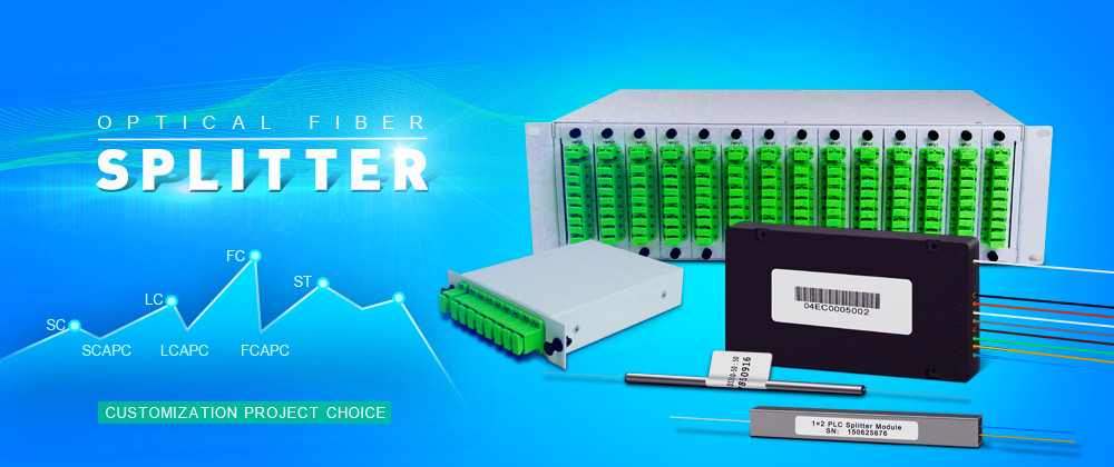 China best Optical Fiber Splitter on sales