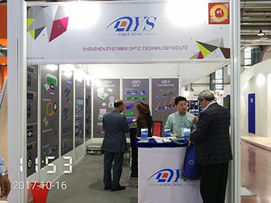 latest company news about DYS have exhibited our products in October 16th-19th, Iran Telecom 2017  0